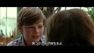 バットマン ビギンズ(字幕版) (予告編)