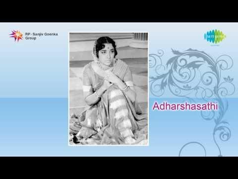Adarsha Sathi   Prabhu Nannedeye song