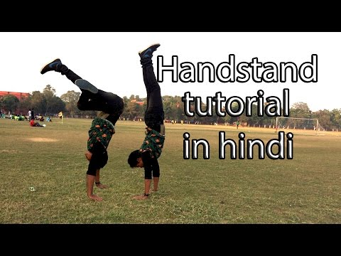 handstand tutorial in hindi