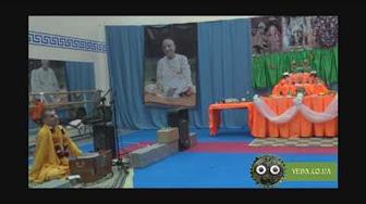 Бхагавад Гита 4.34 - Вальмики прабху