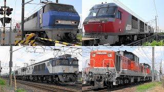 2017,7,19 貨物列車 いろいろいっぱい18本 夏空に響くモーター音とエンジン音‼重厚なジョイント音を奏でる貨物列車たち DF200-116無動回送あり‼