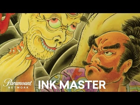 The Art of Ink: Japanese