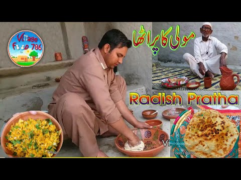Mooli Ka Paratha | مولی کا پراٹھا | Traditional Style | Radish Stuffed Paratha | Village Food 786