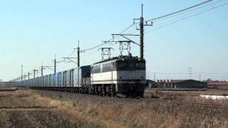 EF65 1101+トラ×1両+ワム380000×39両 2011.12.19 成田線 滑河ー下総神崎.