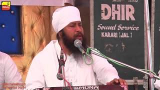 BUTTRAN (Bhogpur - Jalandhar) SHAHIDI JOD MELA - 2016 || Full HD || Part 5th