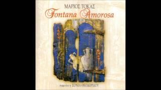 Μάριος Τόκας | Fontana Amorosa (Violin Version)