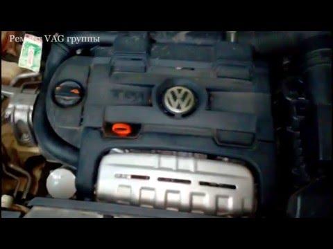 VW tiguan 1,4 tsi развалилась турбина