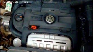 VW tiguan 1,4 tsi развалилась турбина(, 2015-12-30T15:44:30.000Z)