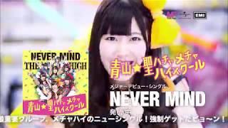 Music:松隈ケンタ Lyric:SWiNGiN Arranged : 白戸佑輔 --------------...