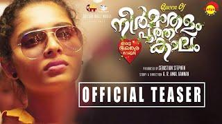 Neermathalam Poothakaalam Official Teaser HD | New Malayalam Movie