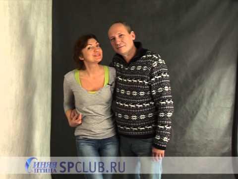 Сваха. Успешные знакомства. Москва. Серьезные знакомства