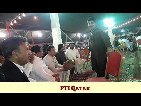PTI Qatar Friends Song 2018