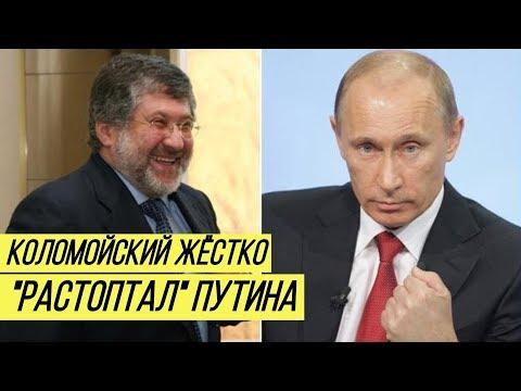 Главный промах Путина: большая стратегическая ошибка