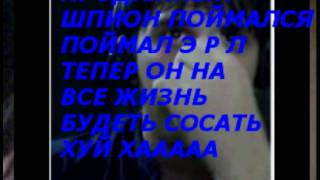 ГЛАВНЫЙ АРМЯНСКИ ТЕРРОРИСТ ПОЙМАН В АЗЕРБАЙДЖАНЕ !