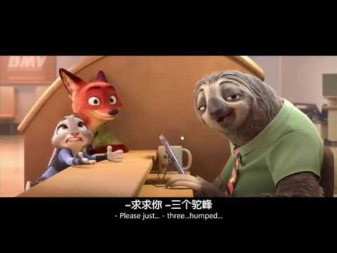 Zootopia Movie 2016 - Best Funny Sloth Scene With subtitle English , chines