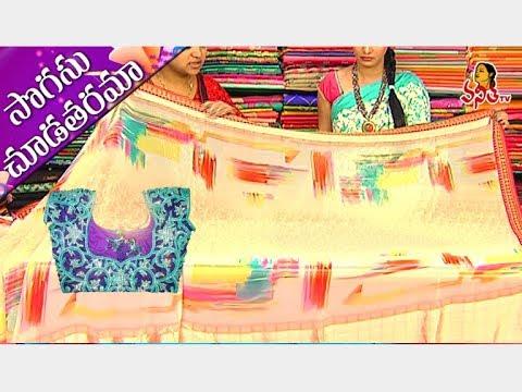 Mind- Blowing Kanchi Kora And Assam Silk Sarees || Sogasu Chuda Tarama || Vanitha TV