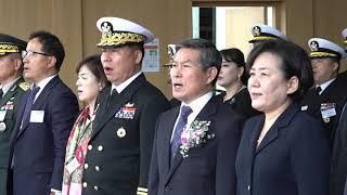[동영상] 해군, 신형 호위함 '서울함' 진수식