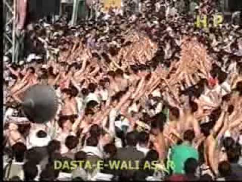 Wali Asar  Ay Aab e Furaat
