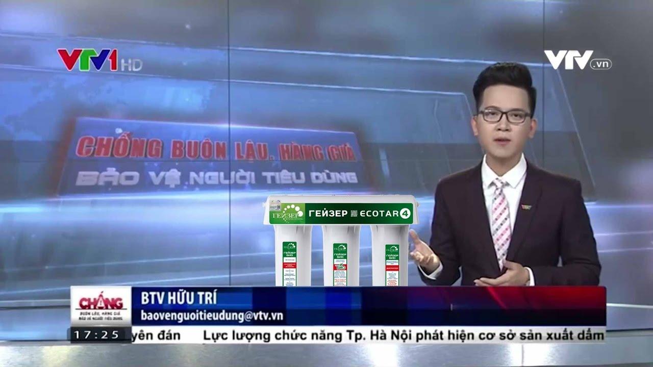 [TH VTV1] Nhận biết máy lọc nước nano Geyser ECOTAR chính hãng trên VTV1