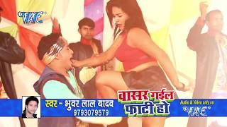 डाल ना मोटा छेदा बा छोटा - सबसे हिट लोकगीत 2017 - Daal Ke Hilawe - Bhojpuri Hit Song 2017 new