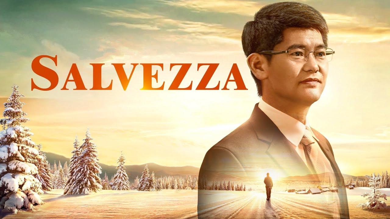 """""""Salvezza"""" Che significa la vera salvezza - Trailer ufficiale italiano   HD"""