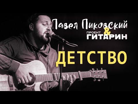 ПЕСНИ ПОД ГИТАРУ ДЛЯ НАЧИНАЮЩИХ! (простые песни)