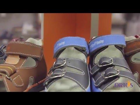 c1aaa9d34 Ортопедические сандали для детей - как выбрать и не ошибиться