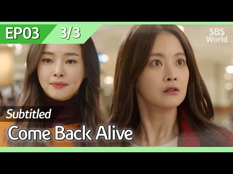 [CC/FULL] Come Back Alive EP03 (3/3) | 돌아와요아저씨