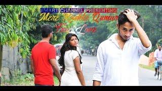 Mere Rashke Qamar ||Cover By Rahul Vaidya ||Nusrat Fateh Ali Khan|Short Storie|True Love Story