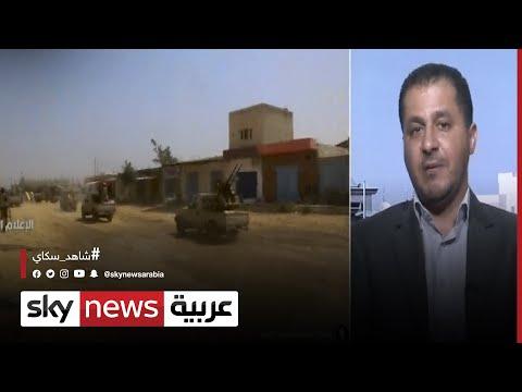 أحمد المهداوي: تيار الإسلام السياسي يحاول استفزاز الجيش الليبي