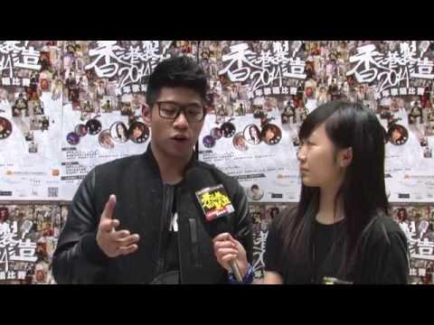 「香港製造」青年歌唱比賽2015 宣傳片 1