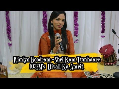 Kimlyn Boodram - Shri Ram Tumhaare
