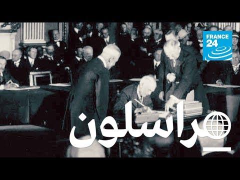 1919-1939  الهدنة قبل ...الحرب  - نشر قبل 16 دقيقة