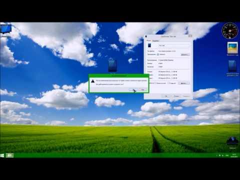 Как изменить тип файлов без каких либо программ
