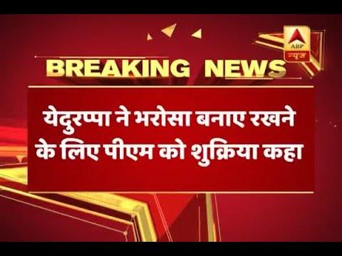 Master Stroke: BS Yeddyurappa Thanks PM Modi For The Trust   ABP News