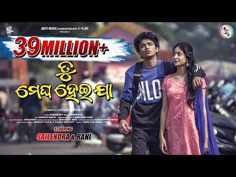 tu-megha-heija-|-human-sagar-|-asima-panda-|-official-odia-music-video-2020-|-raja-d-|-sailendra