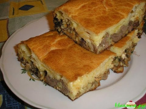 Мясной пирог из дрожжевого теста.