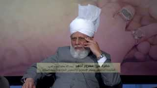Huzoor's Message On Khilafat Day