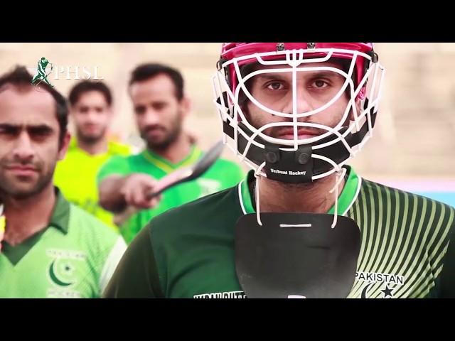 Pakistan Hockey Super League Promotional Video