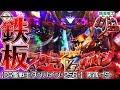 【CR聖戦士ダンバイン-256-】実践-19-それっっ!ダンダンッ!落ちろよぉの巻