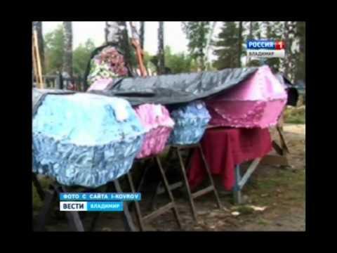 Шестерых детей и жену Белова похоронили в Коврове