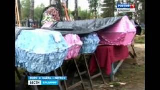 Шестерых детей и жену Белова похоронили в Коврове(, 2015-09-07T14:57:32.000Z)