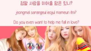 Red Velvet 레드벨벳 - Stupid Cupid Color Coded Lyrics [Han/Rom/Eng]
