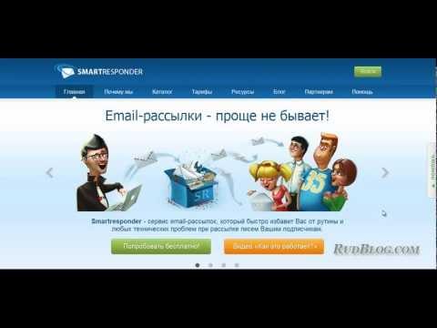 Реклама и заработок в чужих рассылках