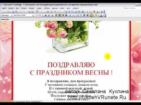 Сайты вставить фото в открытку