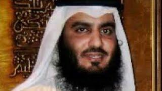 سـورة البقرة - أحمد العجمي || Surat Al Baqarah Ahmed Al Ajmi