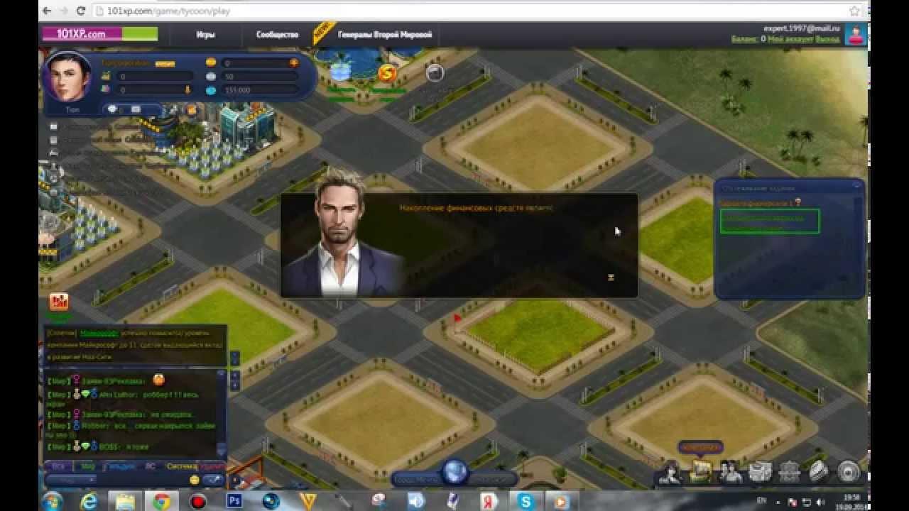 Бизнес игра онлайн стратегия самая лучшая рпг онлайн