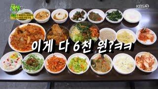 인천 맛집 뼈해장국+제육볶음+보리비빔밥 무한리필=6,0…