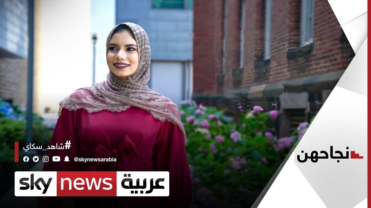 دينا زين العابدين.. أول مصرية تتقلد منصبا إداريا بشركة مايكروسوفت | #نجاحهن  - 19:55-2021 / 7 / 24