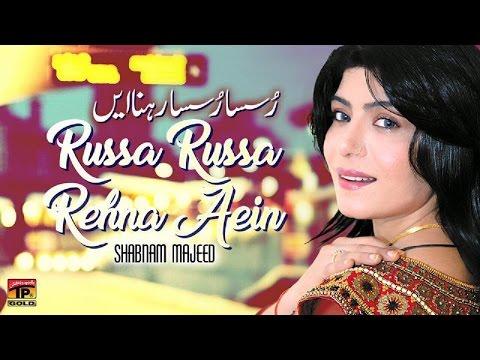 Russa Russa Rehna Aein - Shabnam Majeed - Latest Punjabi And Saraiki Song